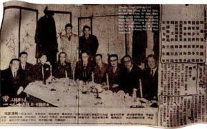 Coupure de presse relatant la réunion du 11 avril 1955 ayant abouti à la création du Taekwondo